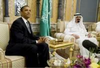 Obama chegou à Arábia nesta quarta Foto:Matthew Cavanaugh/EFE